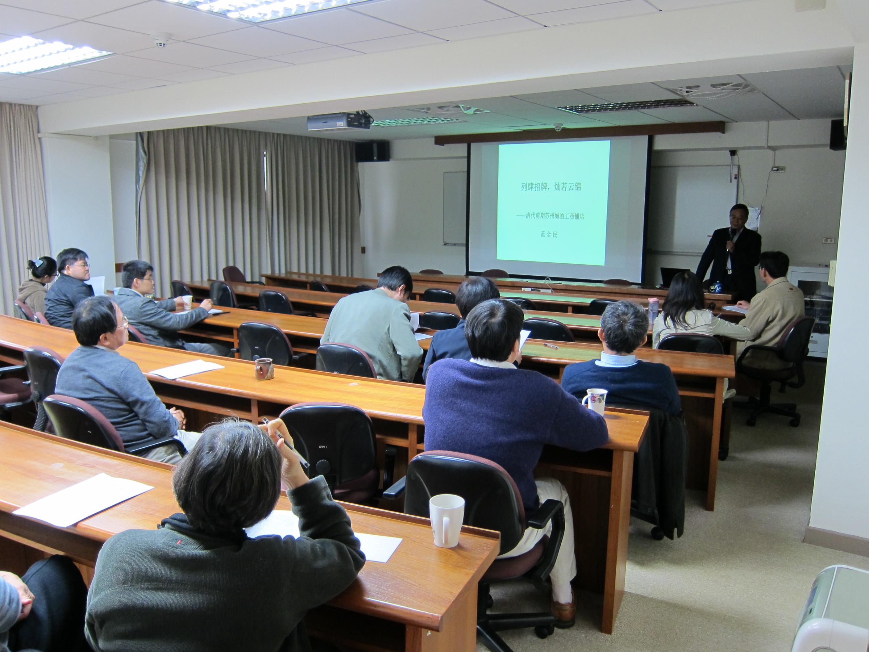 范金民教授講演「列肆招牌,燦若雲錦——清代前期蘇州城的工商鋪店」紀要