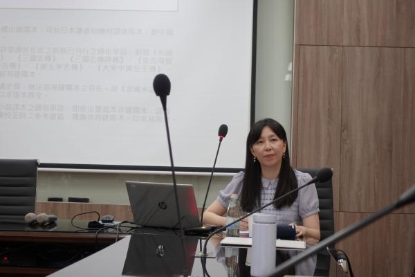 林桂如教授演講「中國講史小說之東傳與出版」紀要