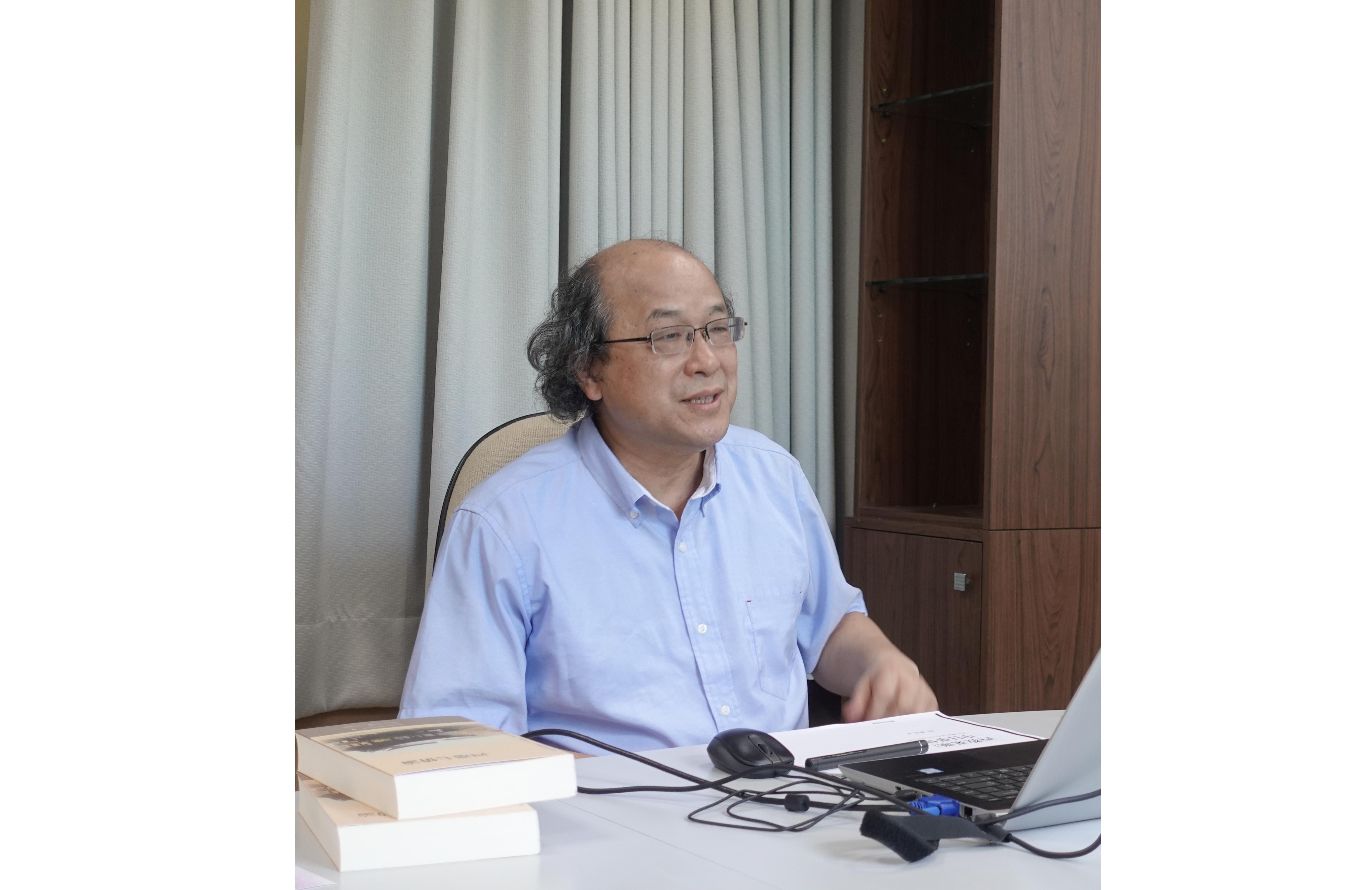 陶德民教授演講「近世近代儒教和基督教交涉的歷史經驗的反思——《西教東漸と中日事情》的成書背景之介紹」紀要