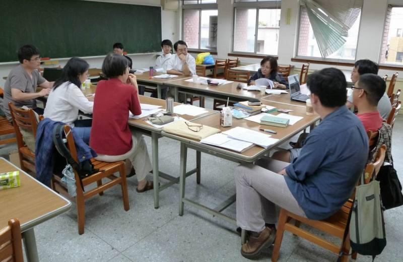 「近世儒學、家族與宗教工作坊」第四次討論會活動紀要