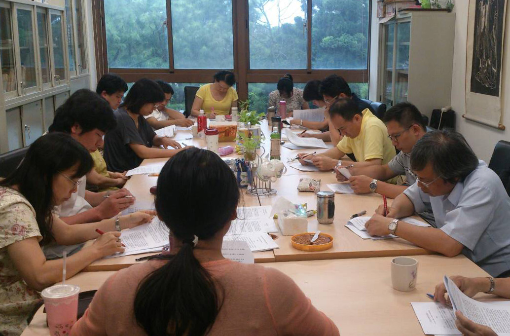 「明清的思想世界與東亞研究工作坊」第三次討論會紀要