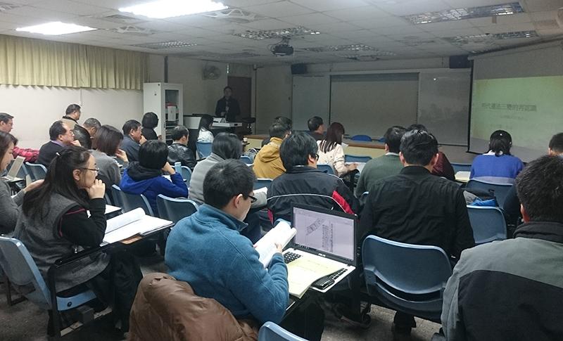 「中國明代研究學會 2017 年年會暨學年輕學者論文發表會」報導