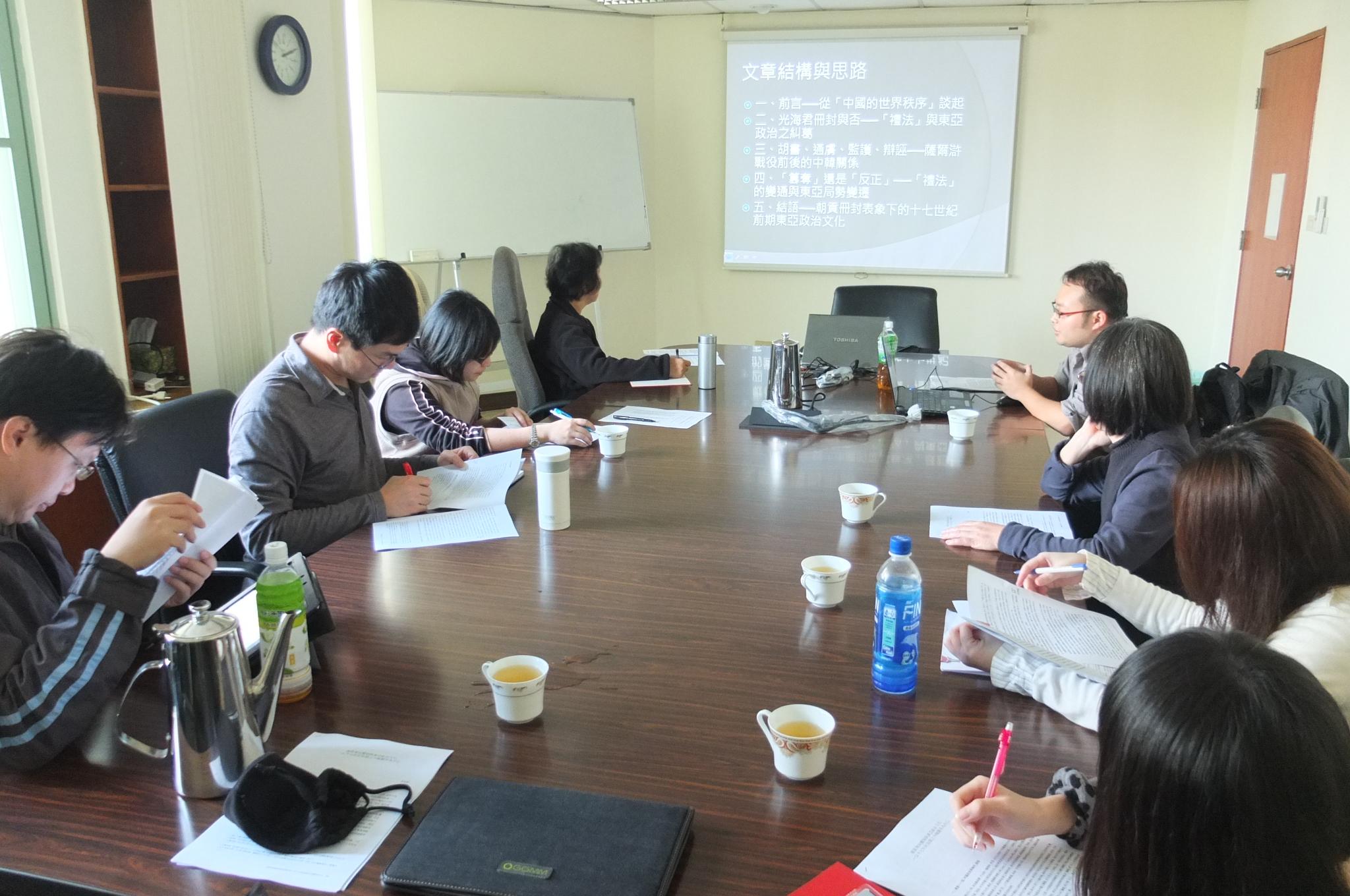 「中西檔案館藏清代檔案讀書會」第十九次讀書會紀要