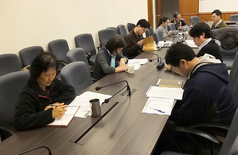 「中西檔案讀書會」第二次讀書會紀要