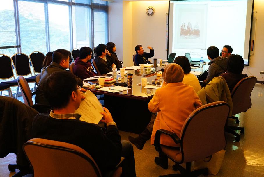 「世界史觀點下十九世紀的臺灣歷史——西文史料的閱讀、詮釋、想像」工作坊 第一次討論會紀要