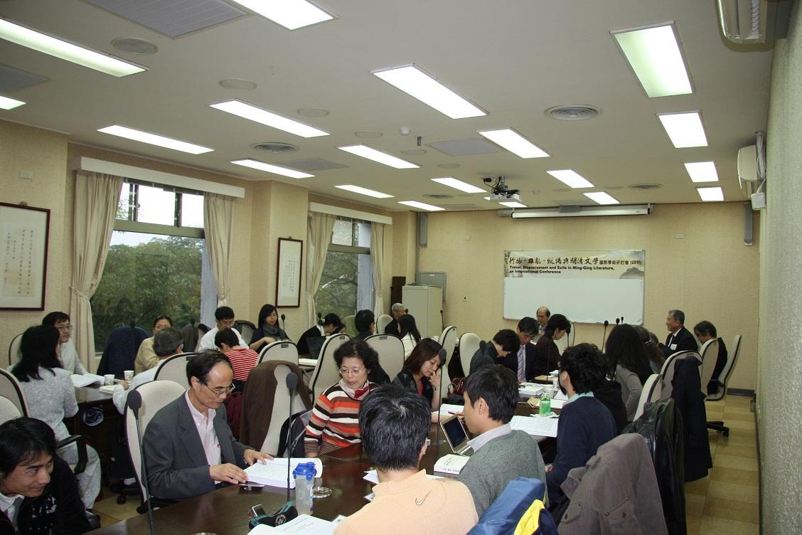 2011 年「行旅、離亂、貶謫與明清文學」國際學術研討會 (Travel, Displacement and Exile in Ming-Qing Literature, an International Conference) 活動側記