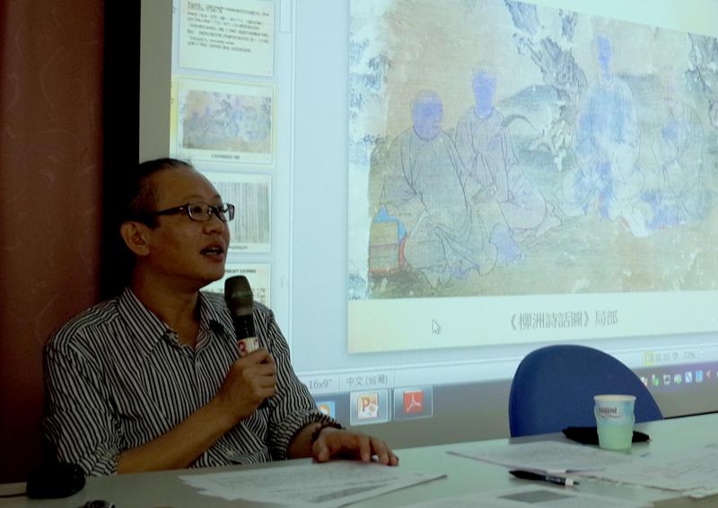 嚴志雄教授演講 「王漁洋研究與『手抄本文化』之一例」紀要