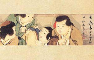 梅爾清教授講演「褒揚王朝之亡者:十九世紀中國的群祀活動」活動側記