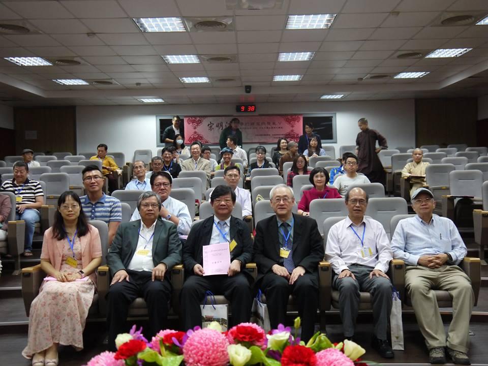 「2018 年宋明清儒學的類型與發展 V」會議報導