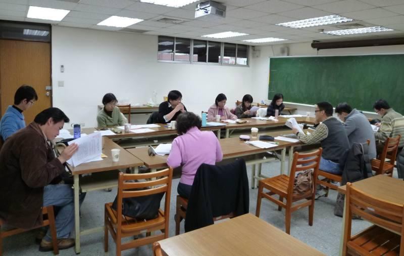 「近世儒學、家族與宗教工作坊」第五次討論會活動紀要