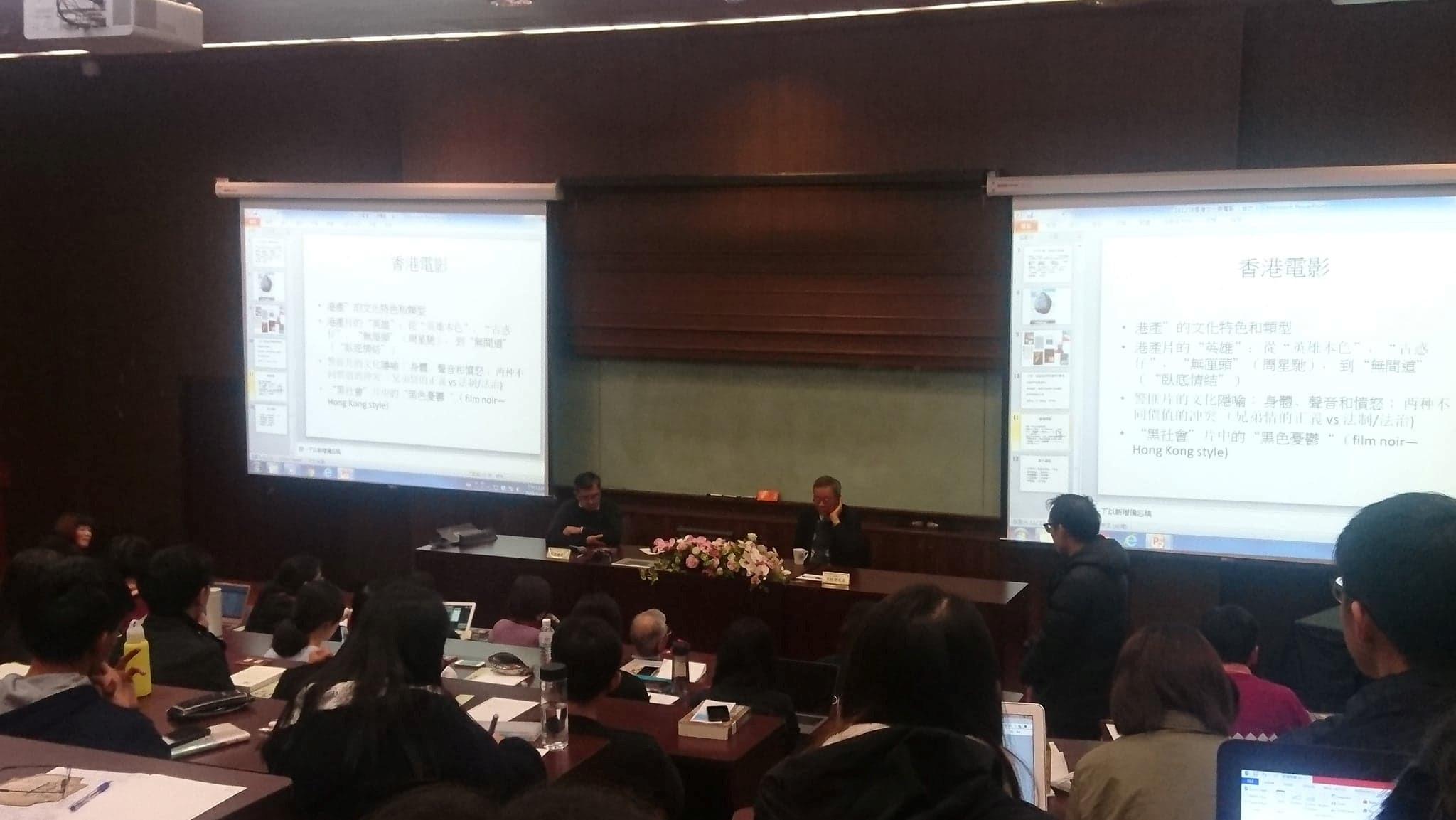 李歐梵教授演講「香港文化與香港電影」紀要