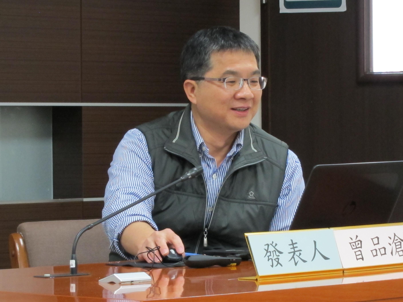 曾品滄教授演講「食域大開:臺灣菜譜的演進與現代東亞食文化的跨境流動 (1900-1930s)」紀要