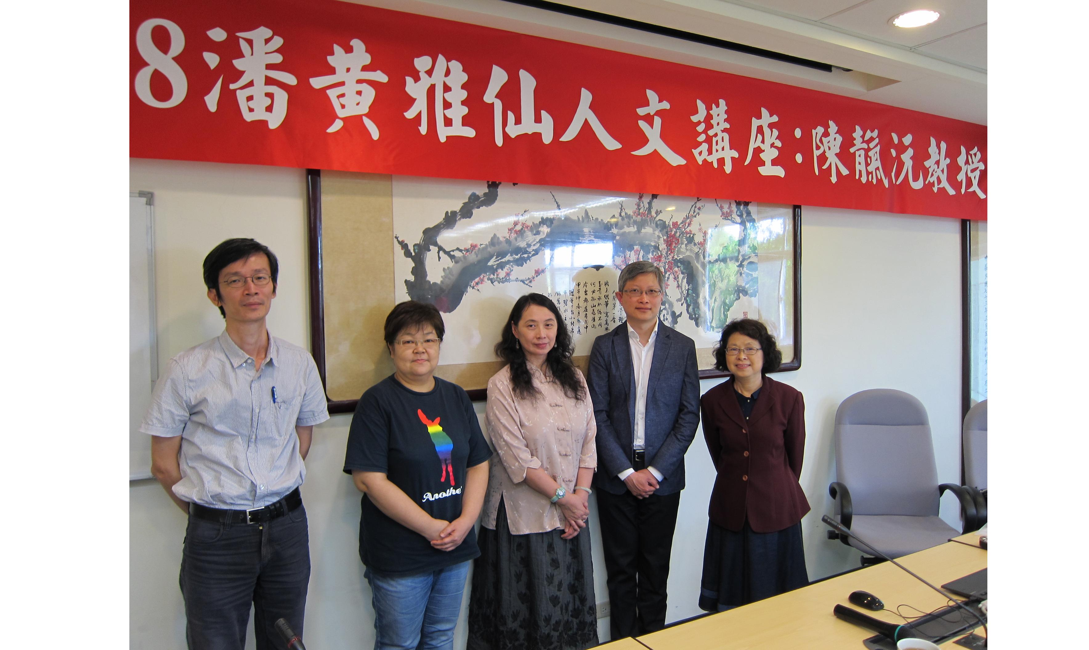 陳靝沅教授演講「宮廷之外——「地方承應戲」的文化空間與地景書寫」紀要
