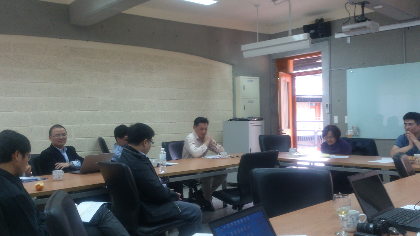 「地域研究下的思想史與社會史」 學術座談會紀要
