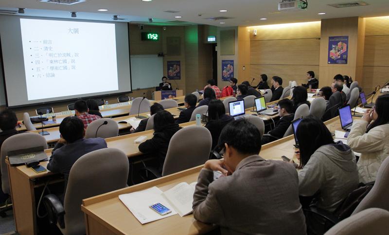 2015 年中央研究院明清研究國際學術研討會「學術思想」場次會議報導