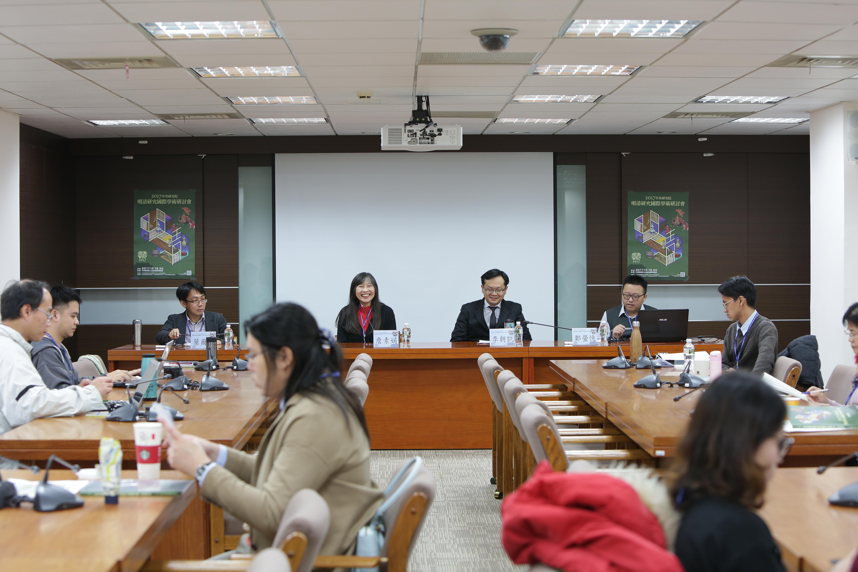 2017 中央研究院明清研究國際學術研討會——「其他」場次會議報導