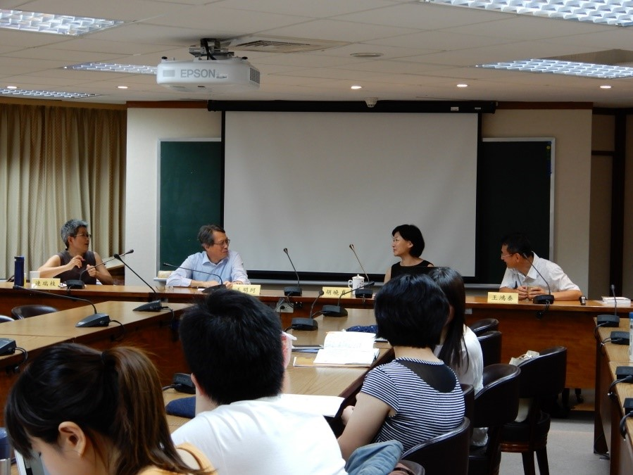 「邊緣知識的建構與傳播:文學、史學與人類學觀照下的中國西南」專題座談會紀要