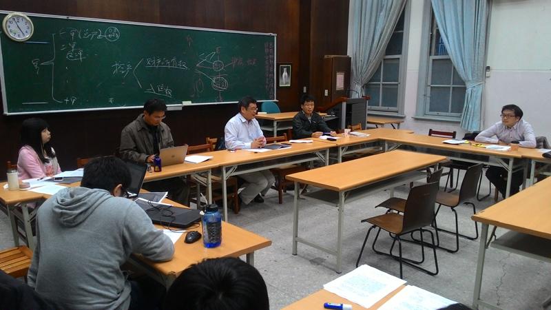 「明清制度與地方社會工作坊」第一次討論會紀要