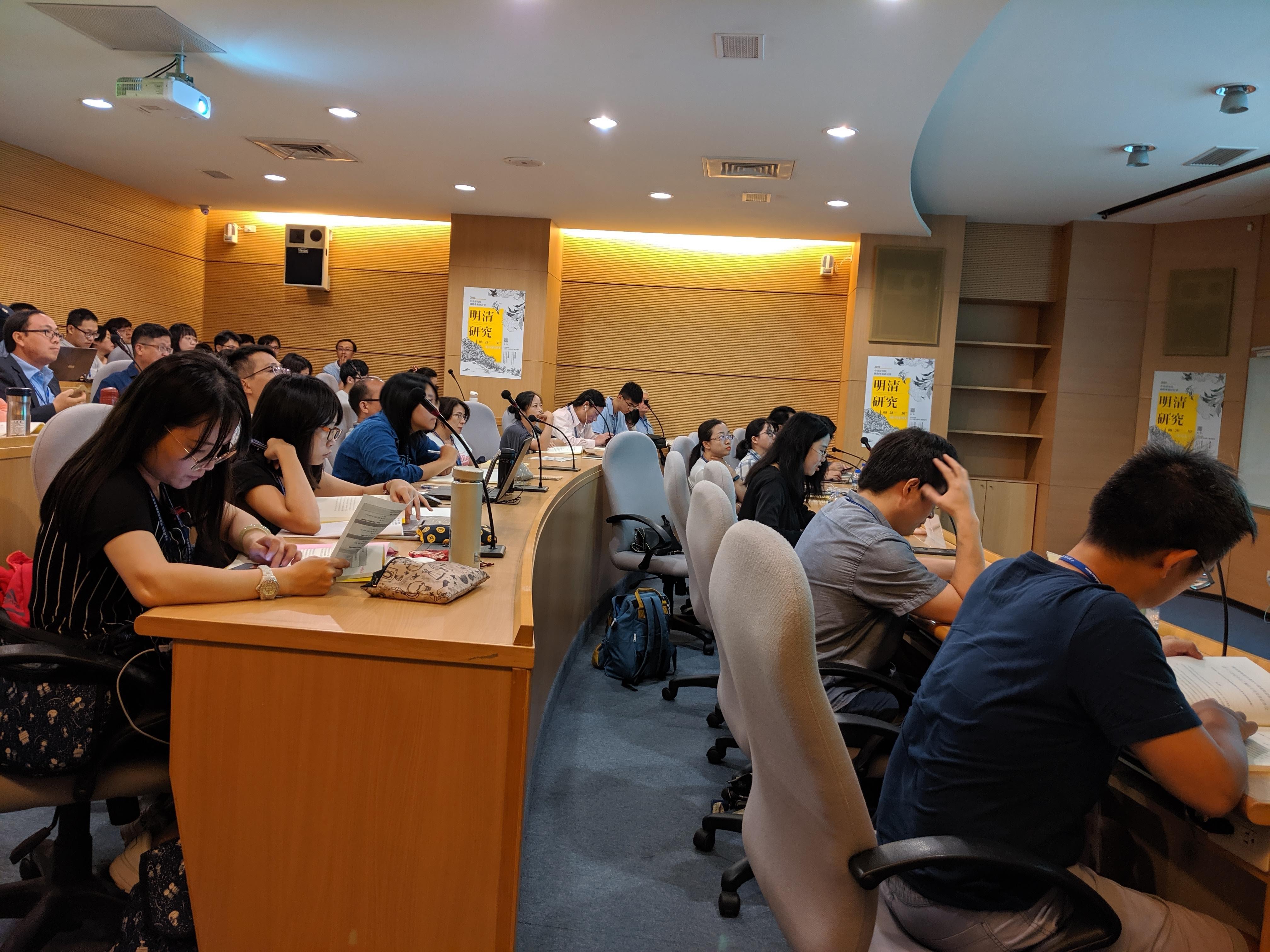 2019 中央研究院明清研究國際學術研討會——「制度、社會、疆域暨東亞跨境」場次會議報導