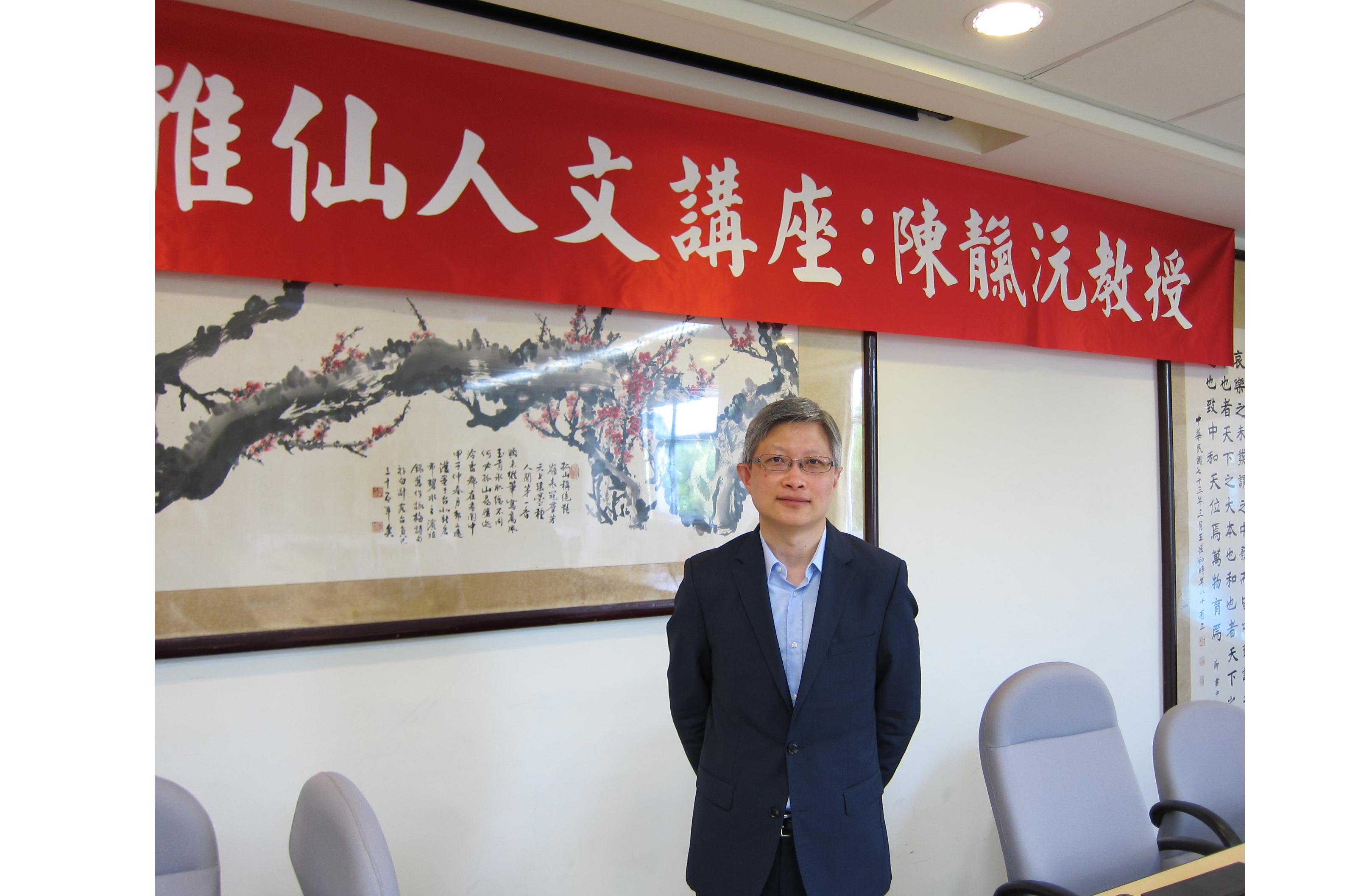 陳靝沅教授演講「兩種閲讀聯想——「文本性」與「視覺性」」紀要
