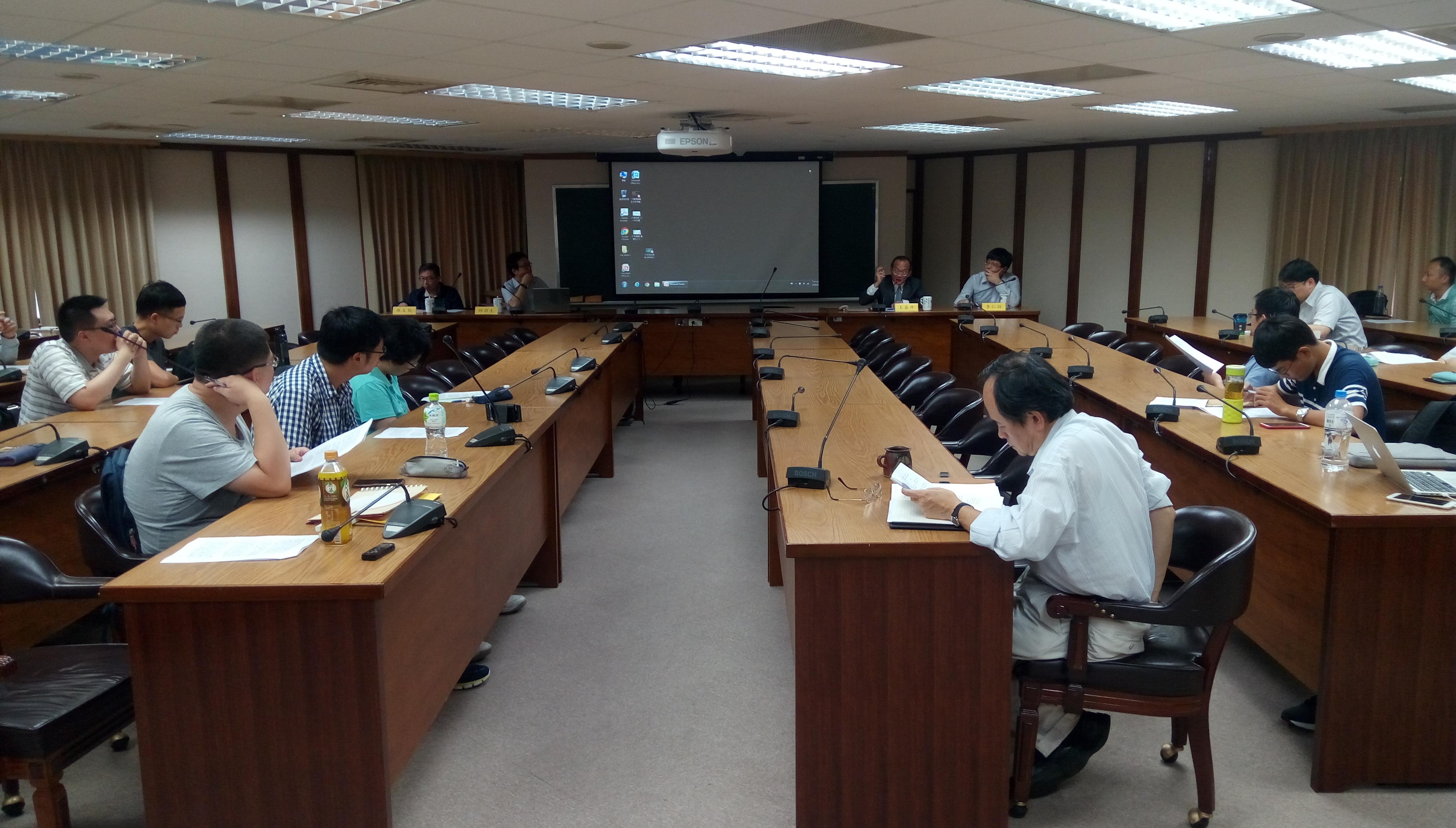 明清時期的法律、制度與地方社會學術座談會報導