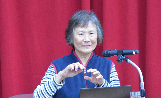 賴惠敏教授演講「清宮金屬工藝的技術和傳播」紀要