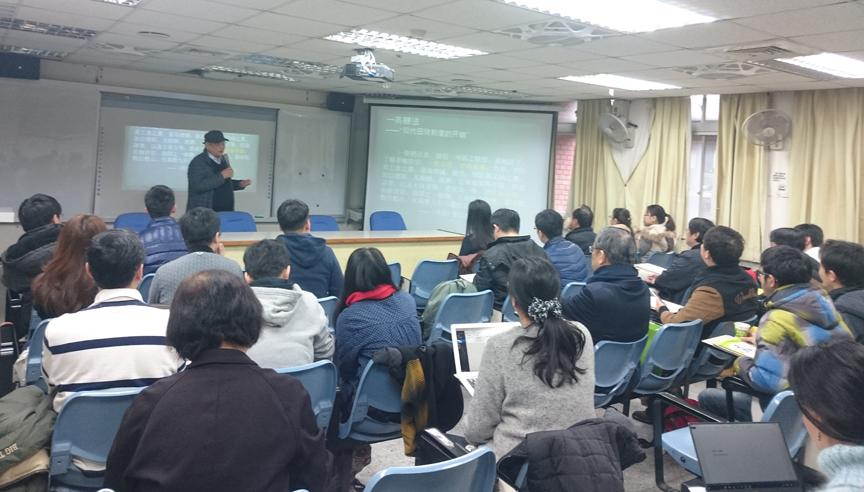 「中國明代研究學會 2016 年年會暨新秀論文發表會」報導