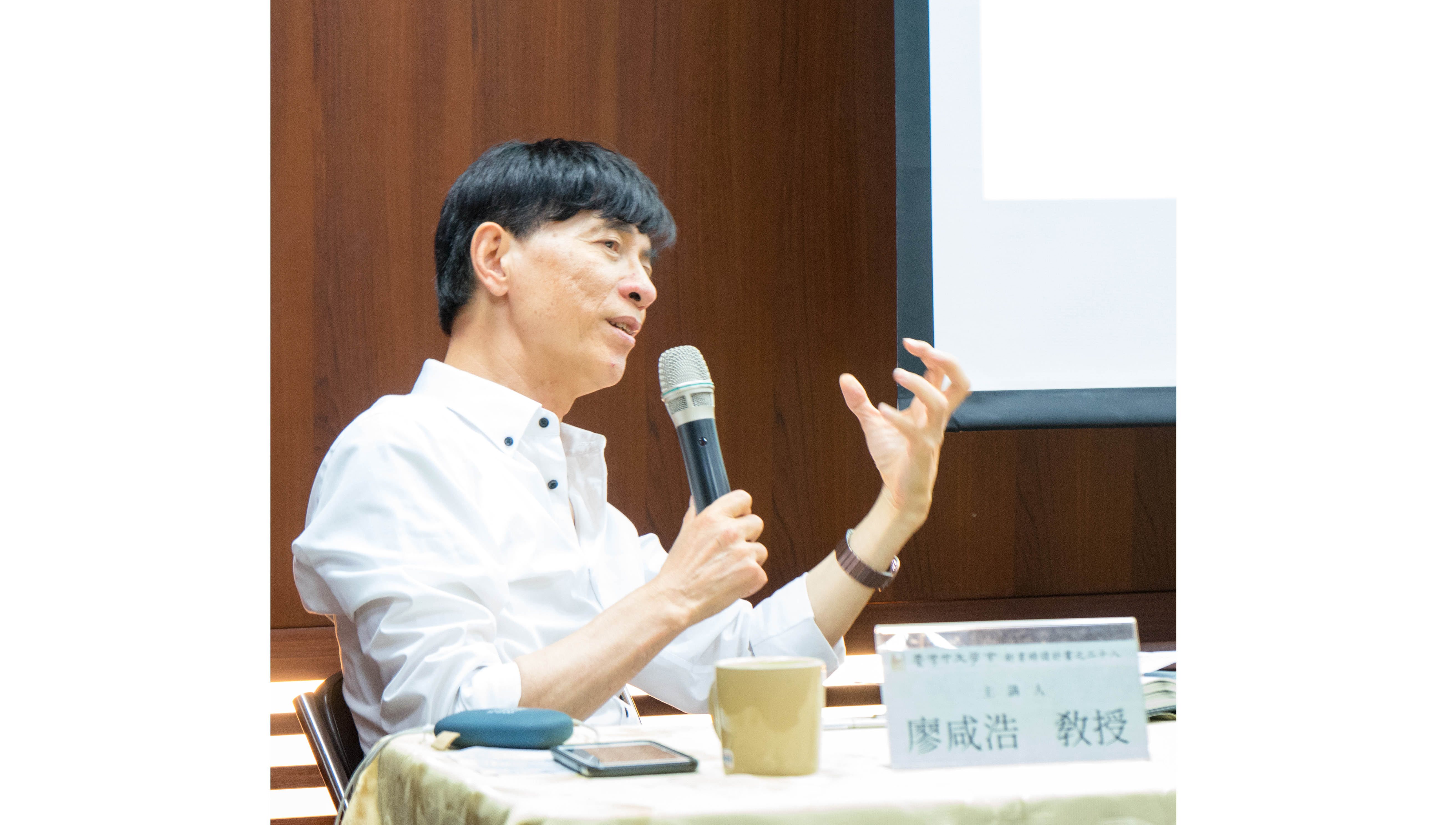 廖咸浩教授《紅樓夢的補天之恨:國族寓言與遺民情懷》新書精讀會紀要