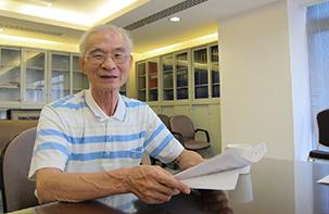 專訪黃富三教授