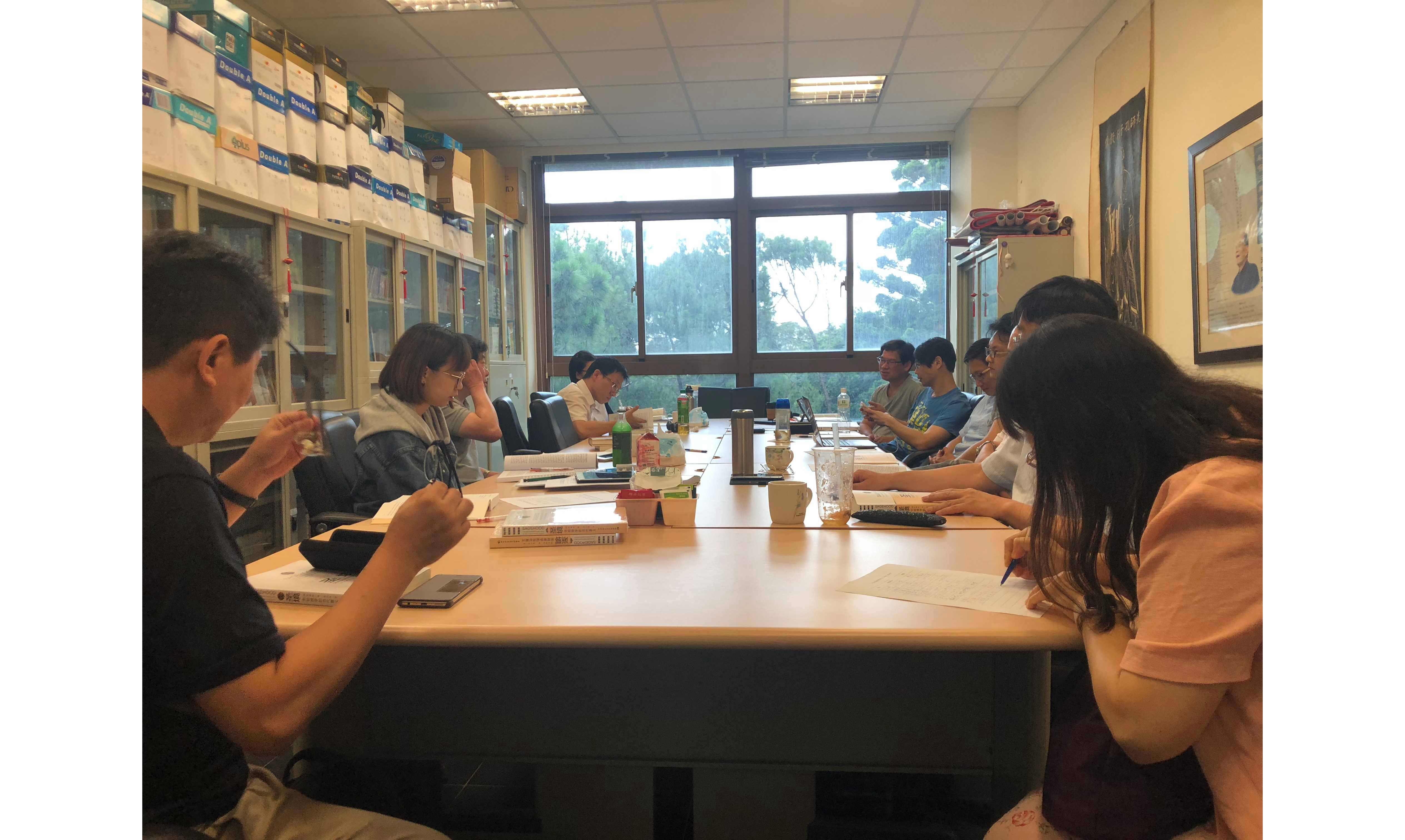 「明清的思想世界與東亞研究工作坊」第四次討論會紀要