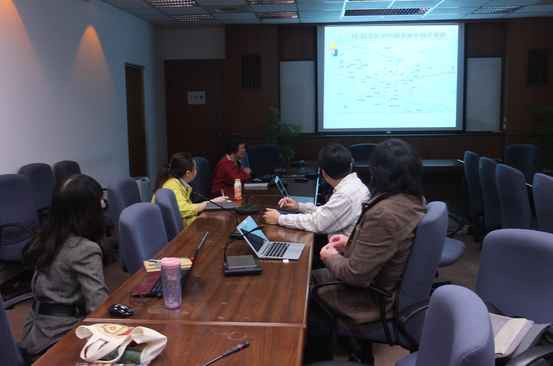 「中西檔案館藏清代檔案讀書會」第十八次讀書會紀要