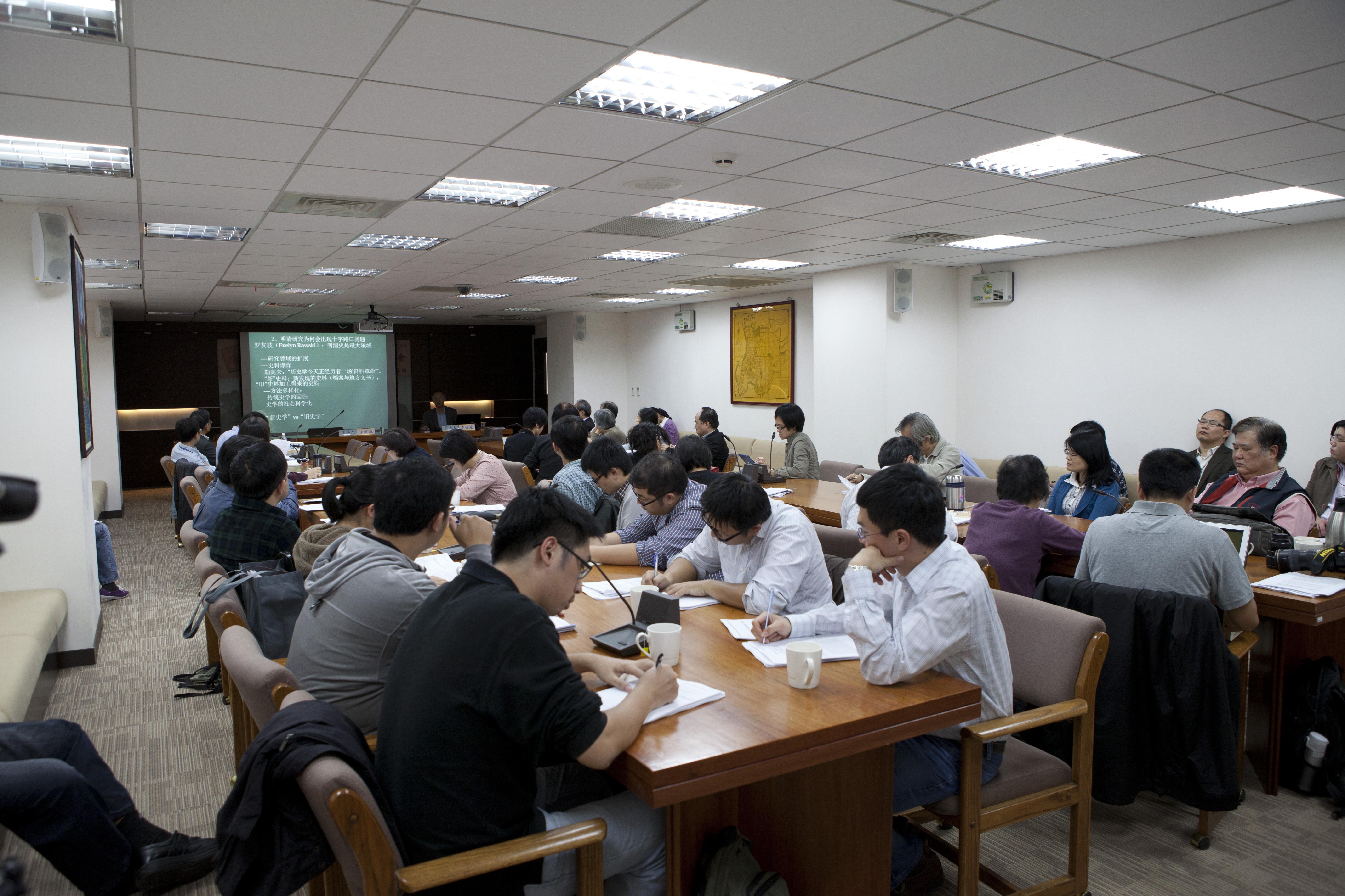 中央研究院明清研究推動委員會主辦「十字路口的明清研究」學術座談會紀要