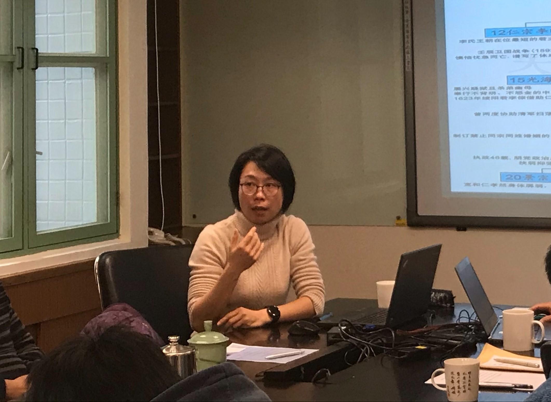 尤淑君教授演講「朝鮮事大主義與清代中朝宗藩關係的變化」紀要