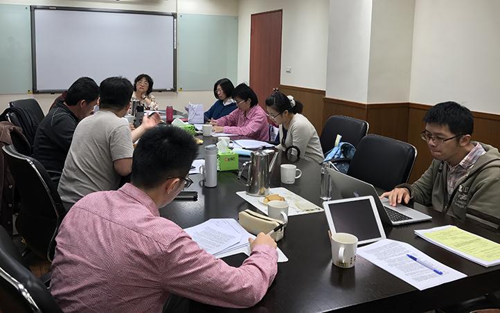 「近世儒學與社會研究工作坊」第二次討論會紀要
