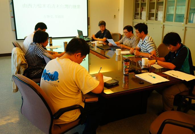 「世界史觀點下十九世紀的臺灣歷史——西文史料的閱讀、詮釋、想像」工作坊 第四次討論會紀要