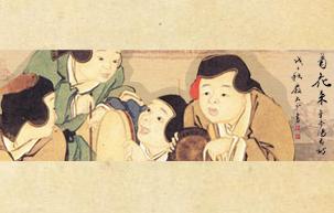 李尚仁教授演講「十九世紀來華傳教醫療中的藥物」紀要