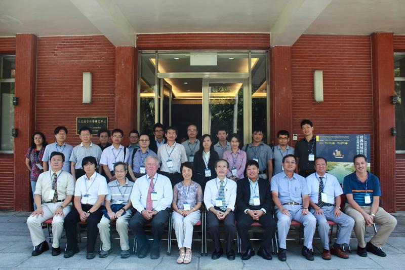 「2014 年海洋史國際學術研討會:亞洲海域間的信息傳遞與相互認識」報導