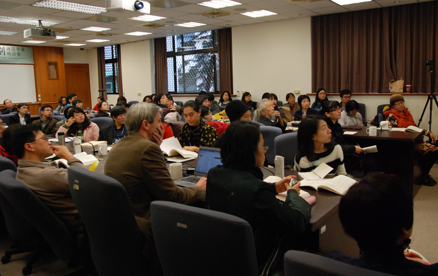 「物品、圖像與性別」國際學術研討會報導
