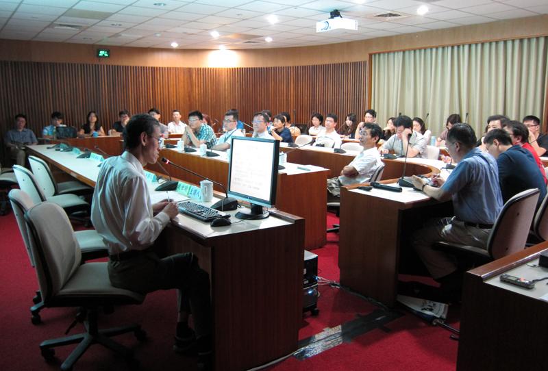 「地域社會與民間文化」學術座談會紀要