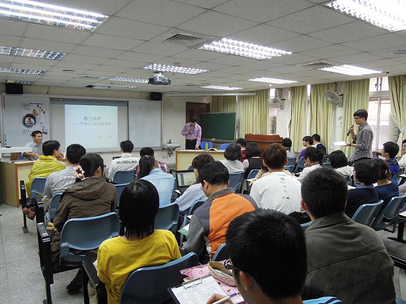 王鴻泰教授講演「暴力美學——明清士人的武俠風尚」紀要