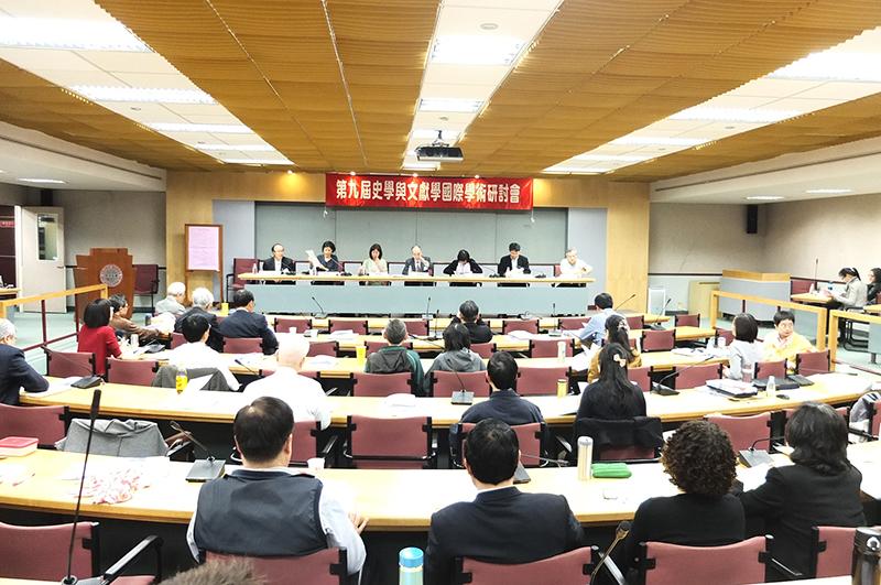 第九屆史學與文獻學國際學術研討會「從社會到政治——再現中國近世歷史」會議報導