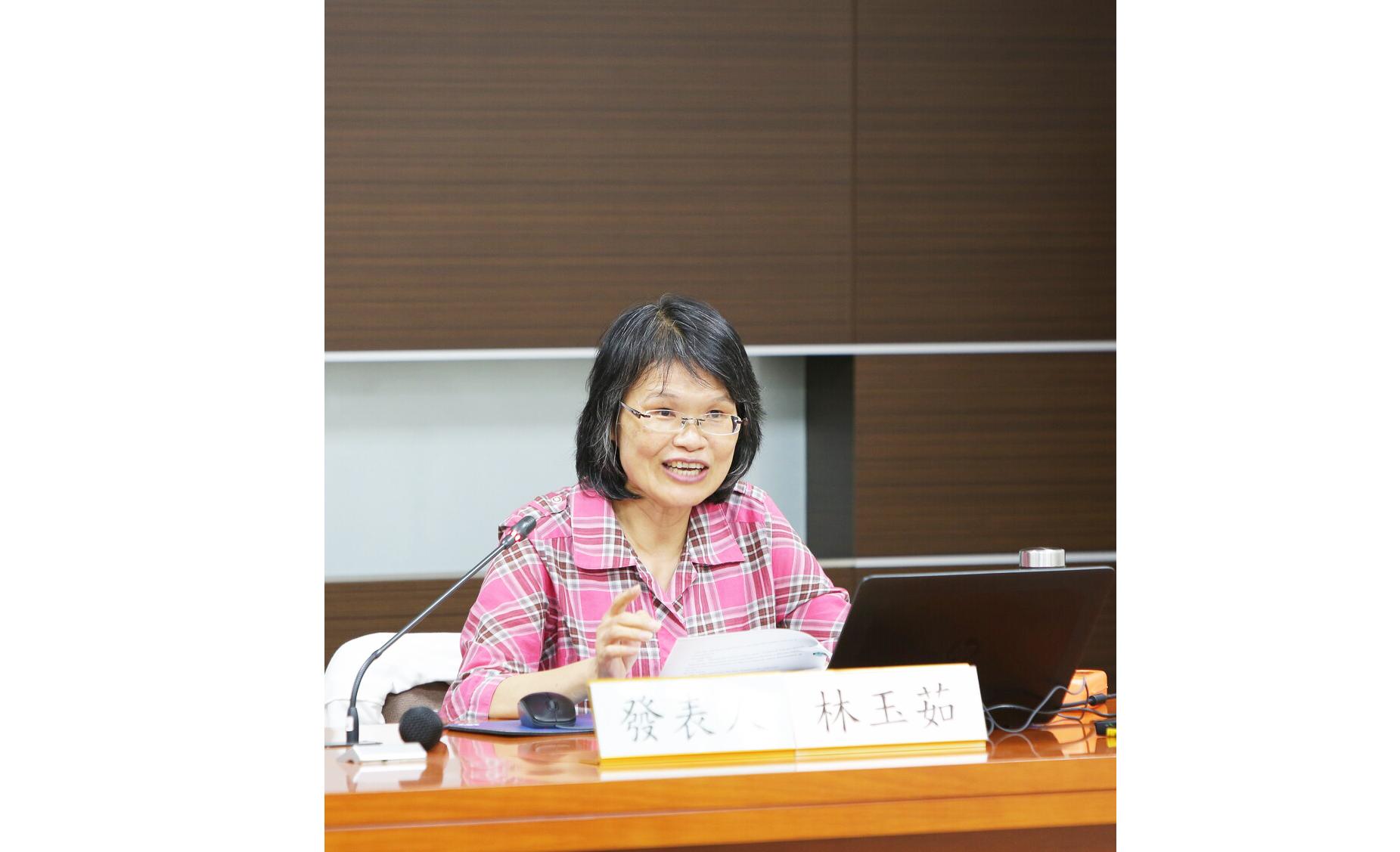 林玉茹教授演講「由臺灣出發:十八世紀海商團體郊的出現」紀要