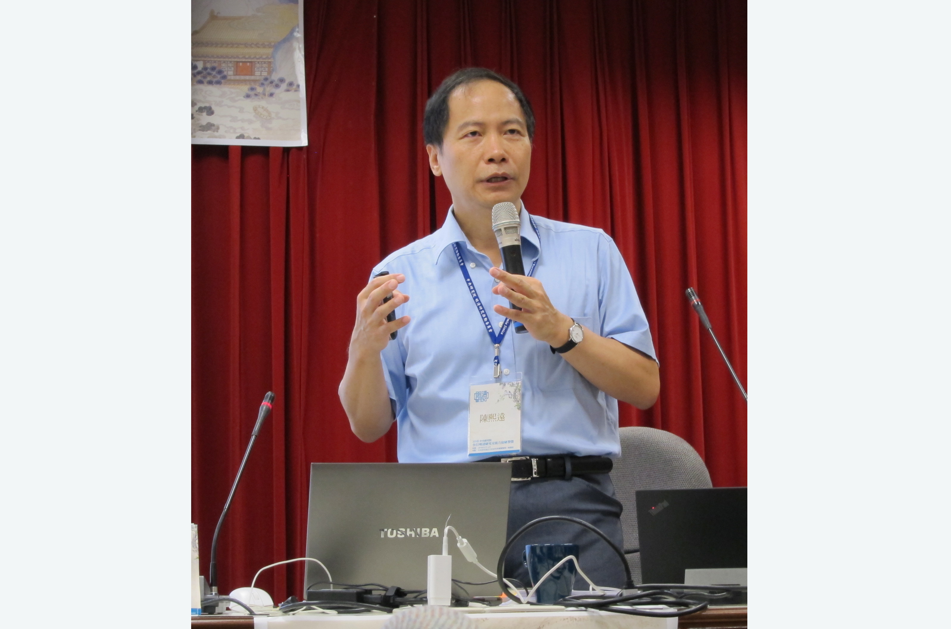 陳熙遠教授演講「身繫囹圄之神──明清從中央到地方的獄神信仰」紀要
