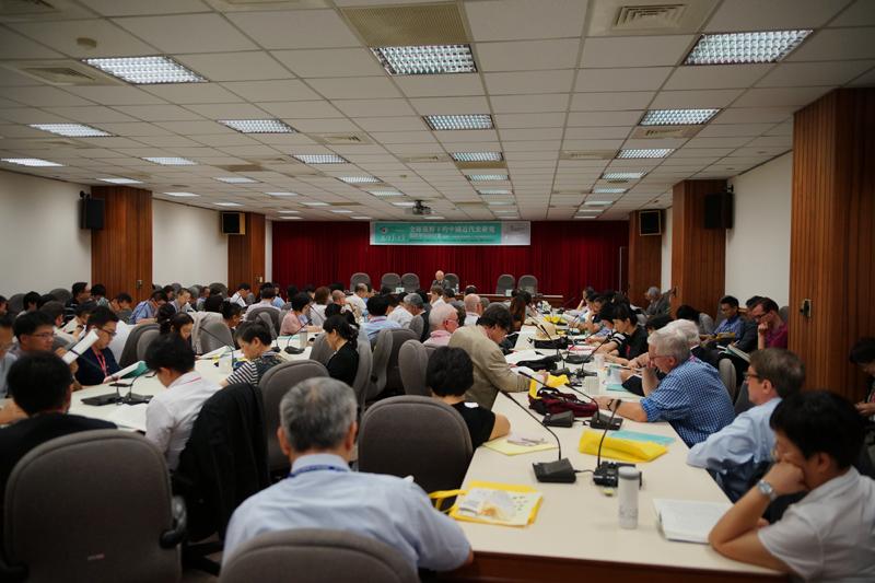 2014 年「全球視野下的中國近代史研究」國際學術研討會報導