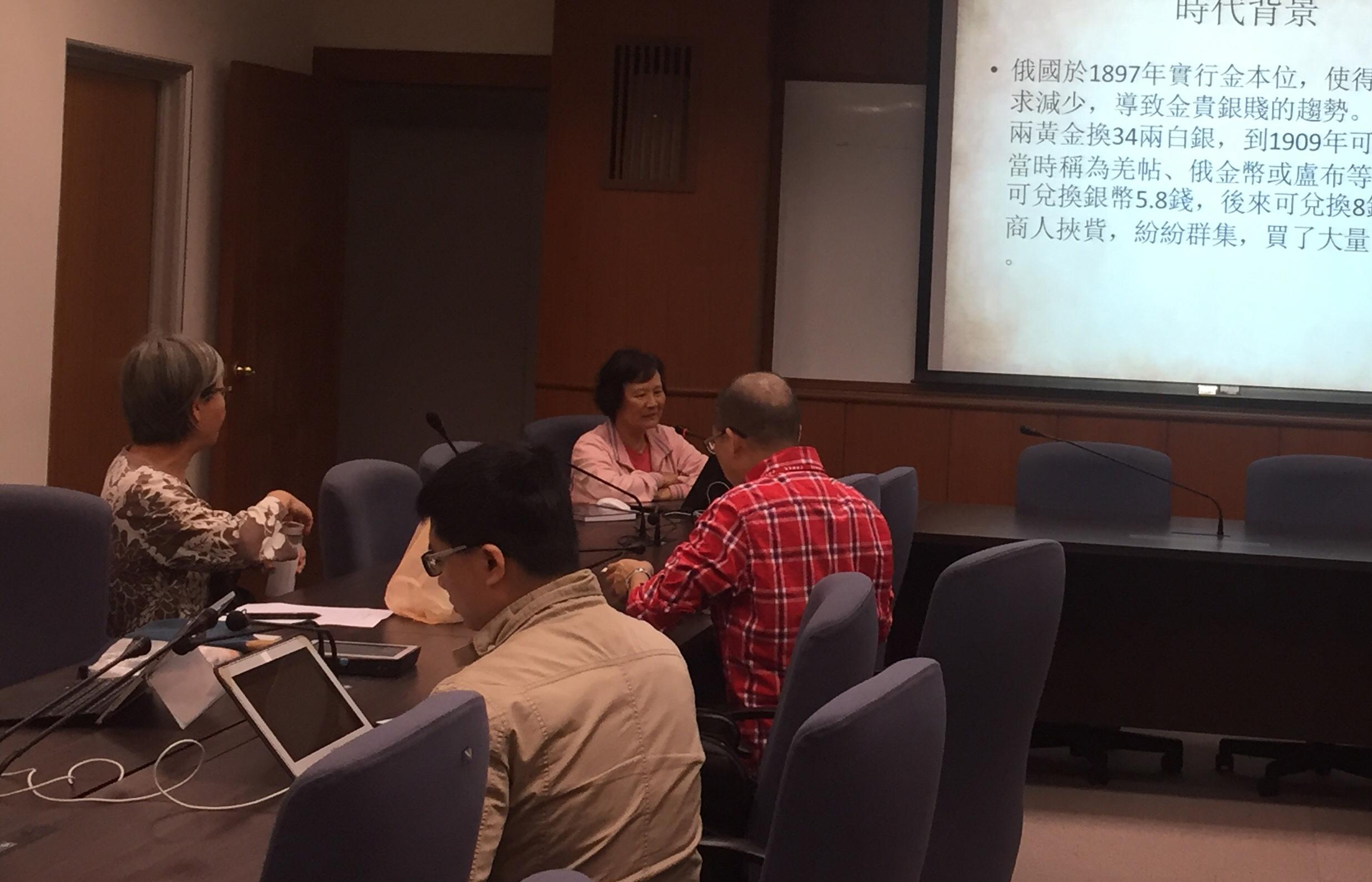 「中西檔案讀書會」第九次讀書會紀要
