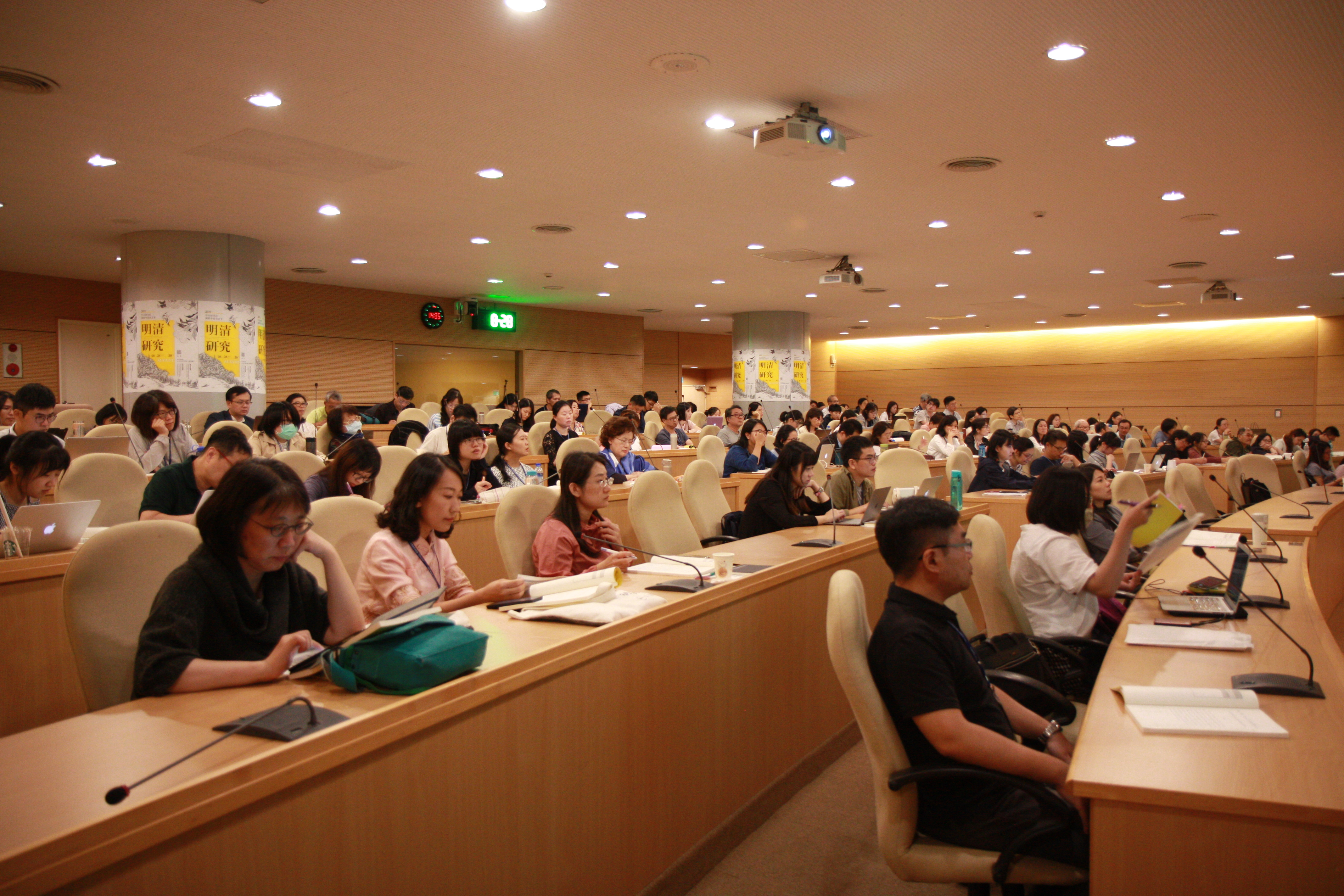 2019 中央研究院明清研究國際學術研討會——「理學經世、視覺藝術及環境史」場次會議報導