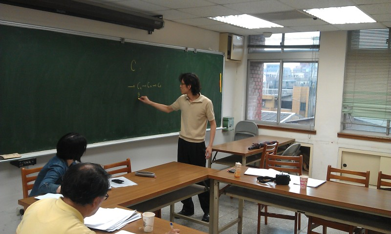 「明清思想世界與東亞研究工作坊」第四次活動紀要