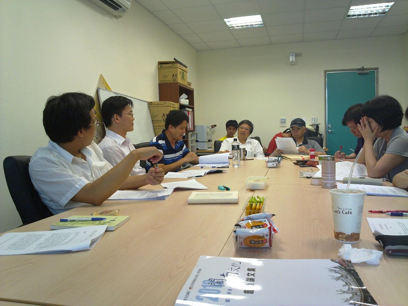 「明清思想世界與東亞研究工作坊」第六次活動紀要