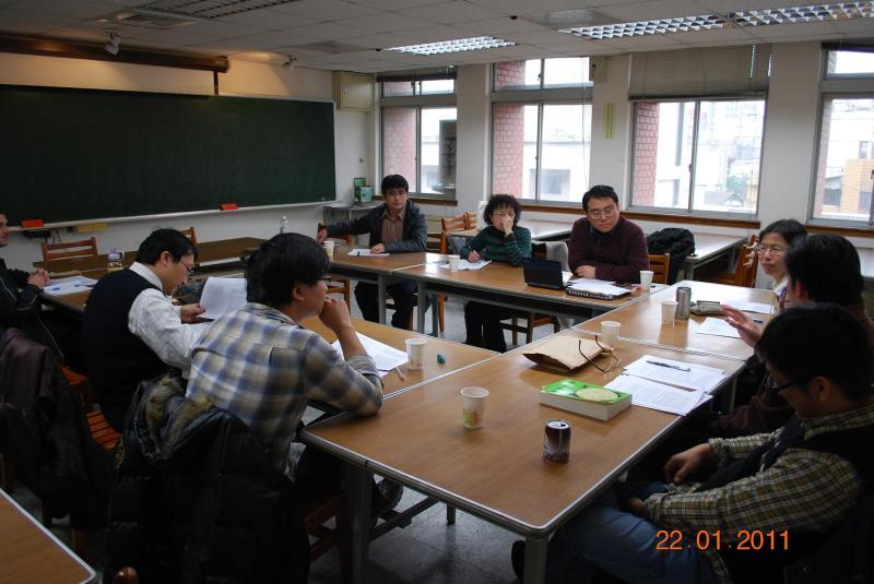 「近世儒學、家族與宗教工作坊」第一次討論會活動紀要