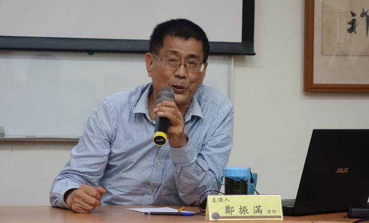 鄭振滿教授演講「民間自治與政府授權」紀要